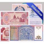 Belle collection de 10 billets de banque tous différents de Ouzbekistan