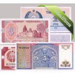 Uzbekistan: Beautiful set of 5 collection of bank notes.