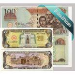 Dominicana- Bello insieme 3 collezione di banconote