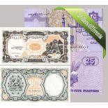 Egipto: Hermoso conjunto de 5 colección de billetes de banco.