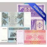 Belle collection de 10 billets de banque tous différents de Georgie