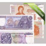Grece - Collection de 5 billets de banque tous différents.