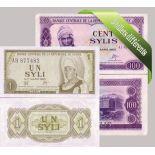 Guinee Française : Bel ensemble de 5 billets de banque de collection.