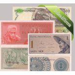 Indonesie : Bel ensemble de 5 billets de banque de collection.