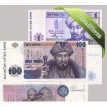 Kazakhstan : Bel ensemble de 5 billets de banque de collection.