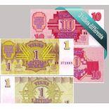 Lettonie : Bel ensemble de 3 billets de banque de collection.