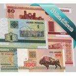 Biélorussie - Collection de 15 billets de banque tous différents.