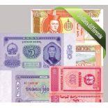 Mongolia: Hermoso conjunto de 5 colección de billetes de banco.