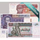 Belle collection de 15 billets de banque tous différents de Myanmar