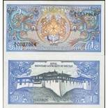 Colección Billetes Bhután Pick número 12 - 1 Ngultrum 1986