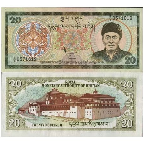 Bhoutan - Pk N° 16 - Billet de 20 Ngultrums