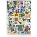 Sammlung gestempelter Briefmarken Brunei