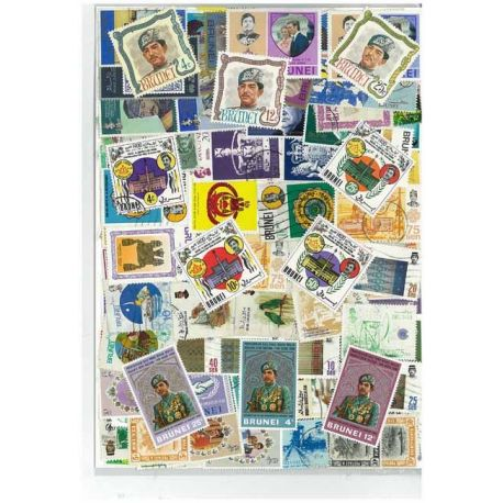 Brunei - 25 verschiedene Briefmarken