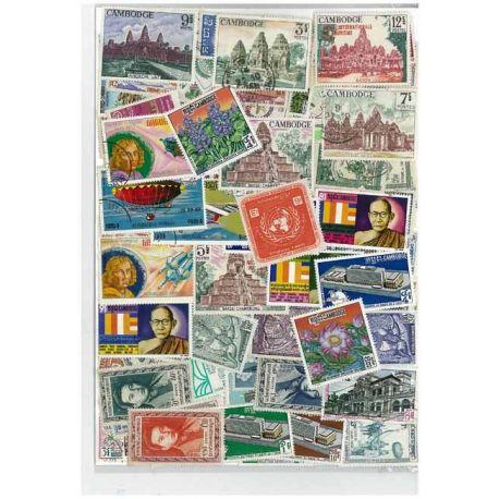 Kambodscha - 25 verschiedene Briefmarken