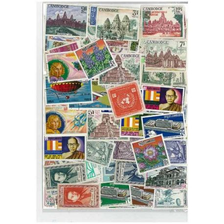Cambodia - 25 different stamps