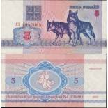Banknote collection Belarus Pick number 4 - 5 Rouble 1992