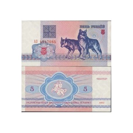 Billets de collection Billet de collection Bielorussie - Pk N° 4 - Billet de 5 Rublei Billets de Bielorussie 2,00 €