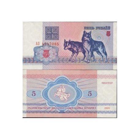 Billet de collection Bielorussie - Pk N° 4 - Billet de 5 Rublei