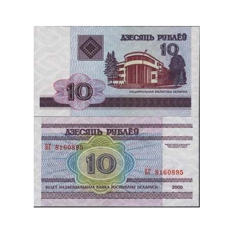 Billets de collection Billet de banque Belorussie - Pk N° 23 - Billet de 10 Rublei Billets de Bielorussie 1,00 €