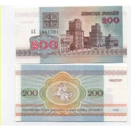 Billets de collection Billet de banque Bielorussie Pk N° 9 - Billet de 200 Rublei Billets de Bielorussie 3,00 €