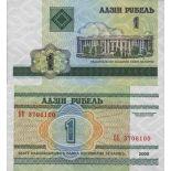 Schone Banknote Weißrussland Pick Nummer 21 - 1 Rouble 2000