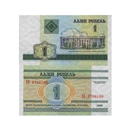 Billets de collection Billet Bielorussie collection de 1 Rubei Pk N° 21 Billets de Bielorussie 1,00 €