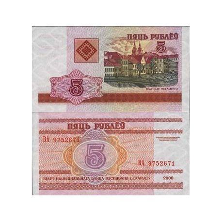 Bielorussie collection Pk N° 22 - Billet de 5 Rublei