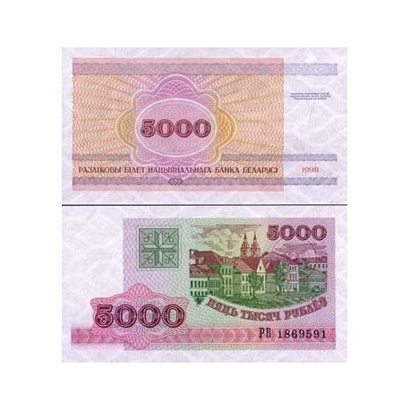 Billets de collection Bielorussie billet de collection Pk N° 17 - Billet de 5000 Rublei Billets de Bielorussie 1,00 €