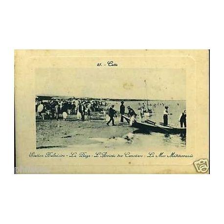 34 - Cette - L'arrivee des canotiers - Animee