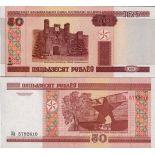 Banconote Bielorussia Pick numero 25 - 50 Rouble 2000