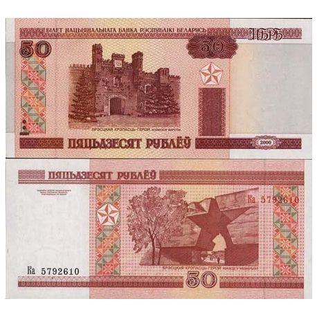 Bielorussie collection billet de 50 Rublei Pk N° 25