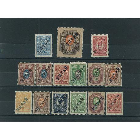 China Funeral - 10 verschiedene Briefmarken