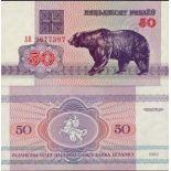 Los billetes de banco Bielorrusia Pick número 7 - 50 Rouble 1992