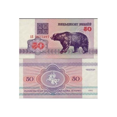 Billets de collection Billet de 50 Rublei billetde collection Bielorussie Pk N° 7 Billets de Bielorussie 1,00 €