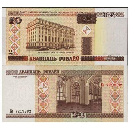 Bielorussie - Pk N° 24 - Billet de 20 Rublei