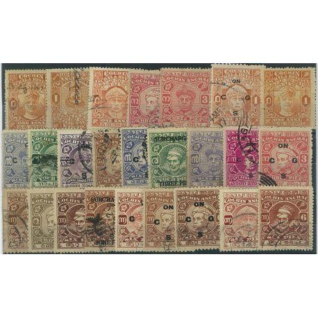 Collection de timbres Cochin oblitérés