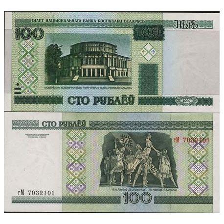 Bielorussie billet de collection - Pk N° 26 - Billet de 100 Rublei