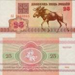Sammlung von Banknoten Weißrussland Pick Nummer 6 - 25 Rouble 1992