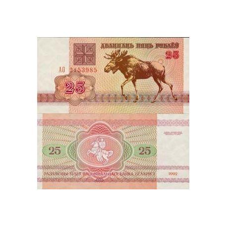 Billets banque Bielorussie Pk N° 6 - 25 Rublei