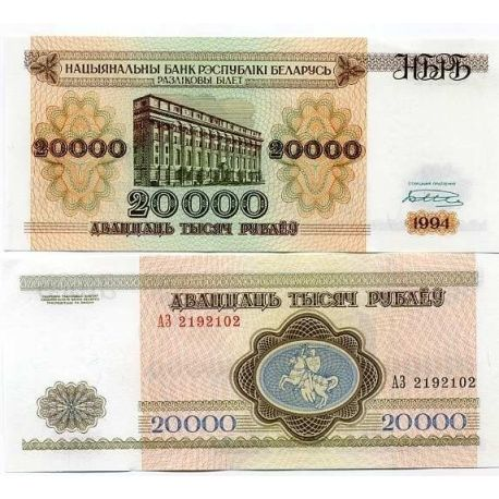 Billets de collection Billet de collection Bielorussie Pk N° 13 - 20000 Rublei Billets de Bielorussie 6,00 €
