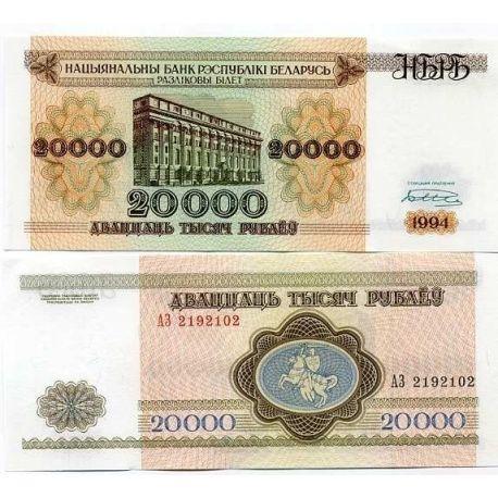 Billet de collection Bielorussie Pk N° 13 - 20000 Rublei