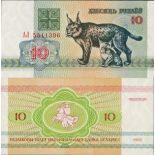 Schone Banknote Weißrussland Pick Nummer 5 - 10 Rouble 1992