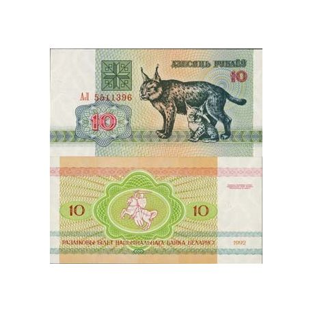 Billets de banque Bielorussie Pk N° 5 - 10 Rublei