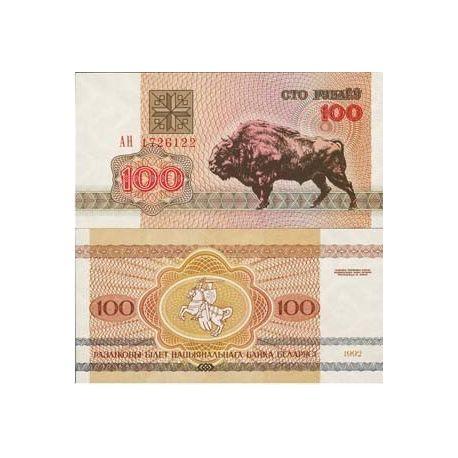 Billets banque Bielorussie Pk N° 8 - 100 Rublei
