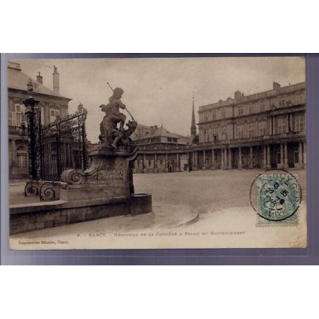 Carte postale 54 - Nancy - Hemicycle de la carriere et Palais du Gouvernement - Voyage - Do