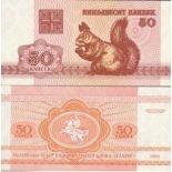 Billets collection Bielorussie Pk N° 1 - 50 Kopek