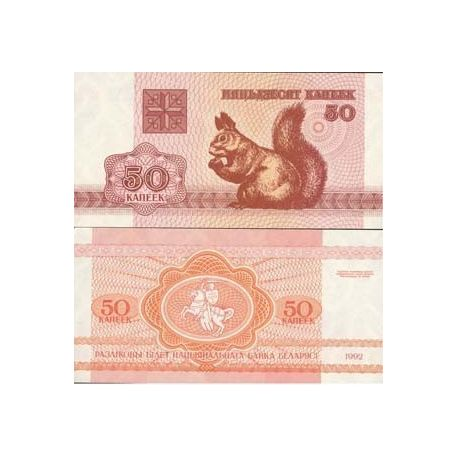 Bielorussie - Pk N° 1 - Billet de 50 Kopek