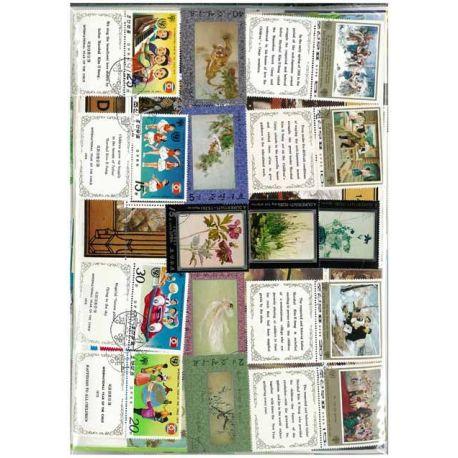 Collection de timbres Coree Du Nord oblitérés