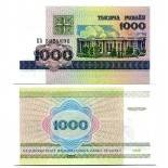 Banknote collection Belarus Pick number 16 - 1000 Rouble 1998
