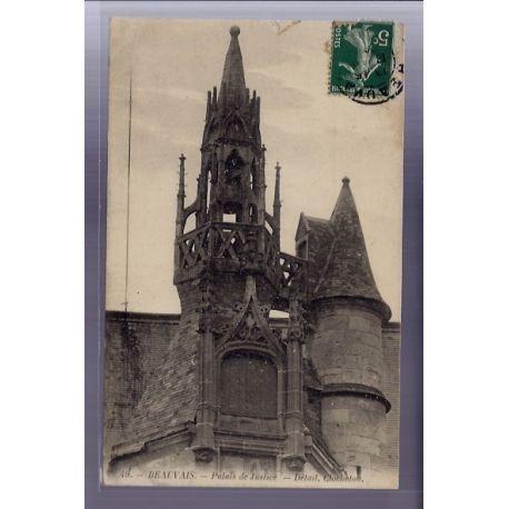 Carte postale 60 - Beauvais - Palais de Justice - Voyage - Dos divise